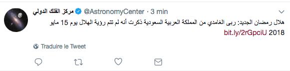 arabie saoudite ramadan 2018