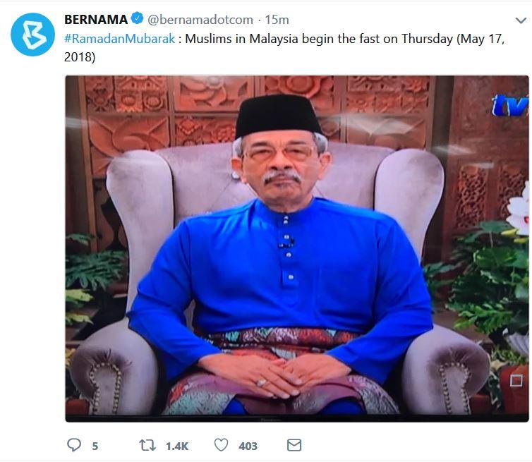 Annonce début du ramadan Malaisie