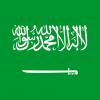 Ramadan 2021 en Arabie saoudite