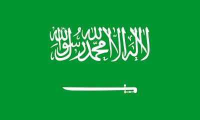 Aïd el fitr 2018 arabie saoudite
