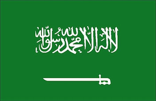 Aid el fitr 2017 en Arabie saoudite ramadan