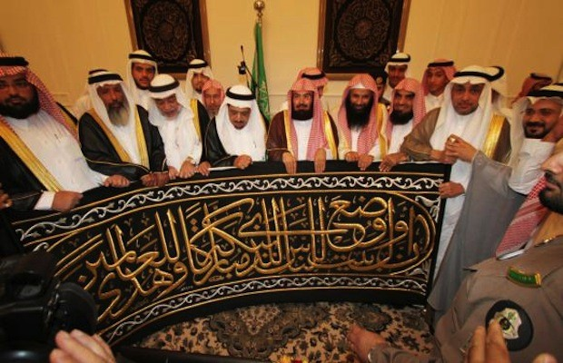 Cheikh al sudais remet l 39 toffe de la kaaba kiswa al for L interieur de la kaaba