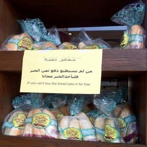 boulangerie arabie