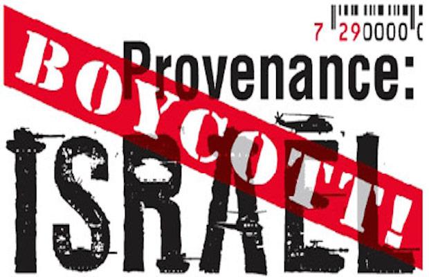 boycott Israël peur