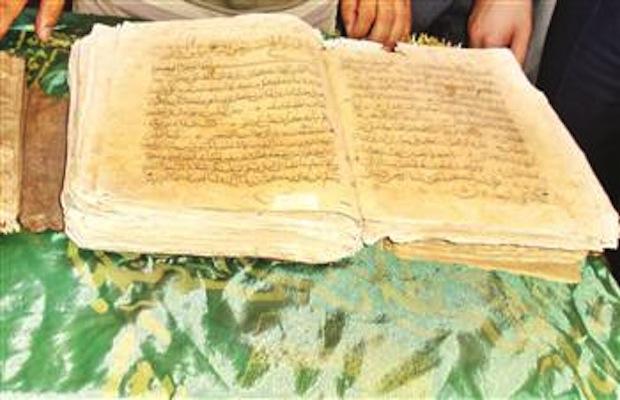 920b7bedfcd ancien - Le Journal du Musulman