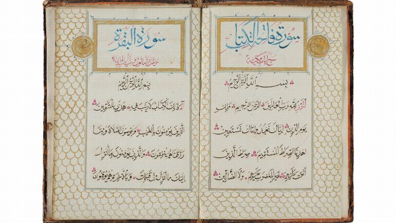 6746b703882 Fontainebleau   La vente aux enchères d un manuscrit du Coran annulée Le  Journal du Musulman