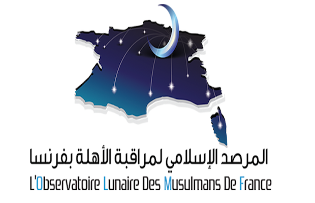 L'Observatoire Lunaire des Musulmans de France (OLMF) a communiqué les résultats de ses observations depuis ses cinq sites