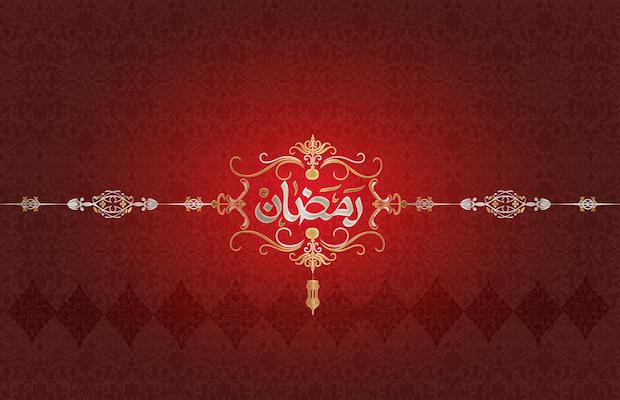 RAMADAN islam musulman